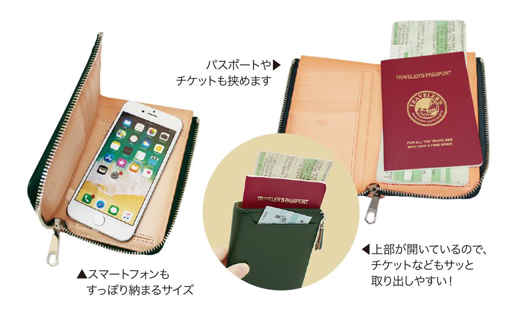 パスポートやチケットを挟めて、上部が開いているのでサッと取り出せます。スマートフォンもすっぽり納まるサイズ感。