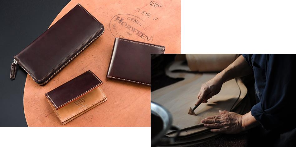 革財布・長財布のキプリス ホーウィン シェルコードバン