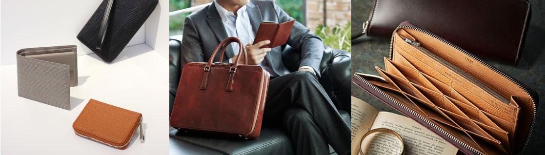 革製品、革財布のキプリス公式サイトメルマガ登録