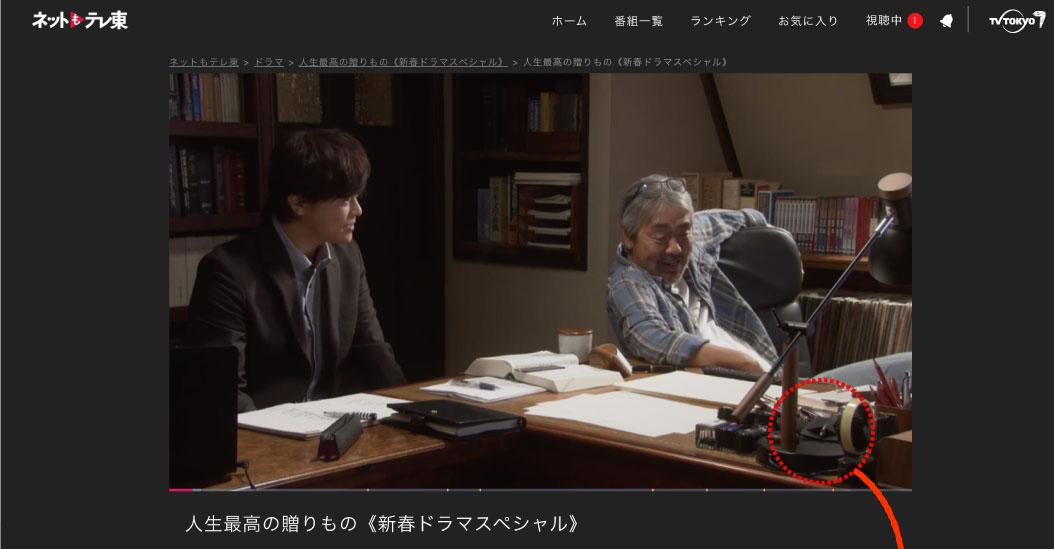 石原さとみさん主演 テレビ東京系ドラマ「人生最高の贈りもの」画面キャプチャ
