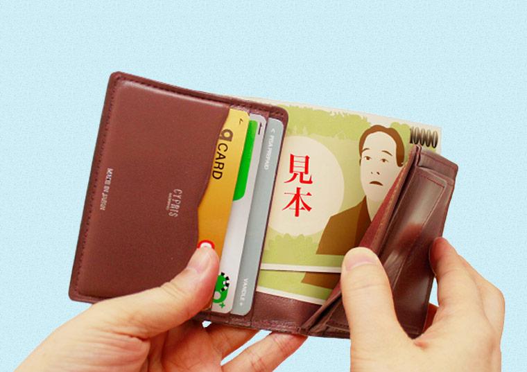 ミニ財布・コンパクト財布は革小物・革財布のCYPRIS コンパクト札入れ|スパークリングカーフ