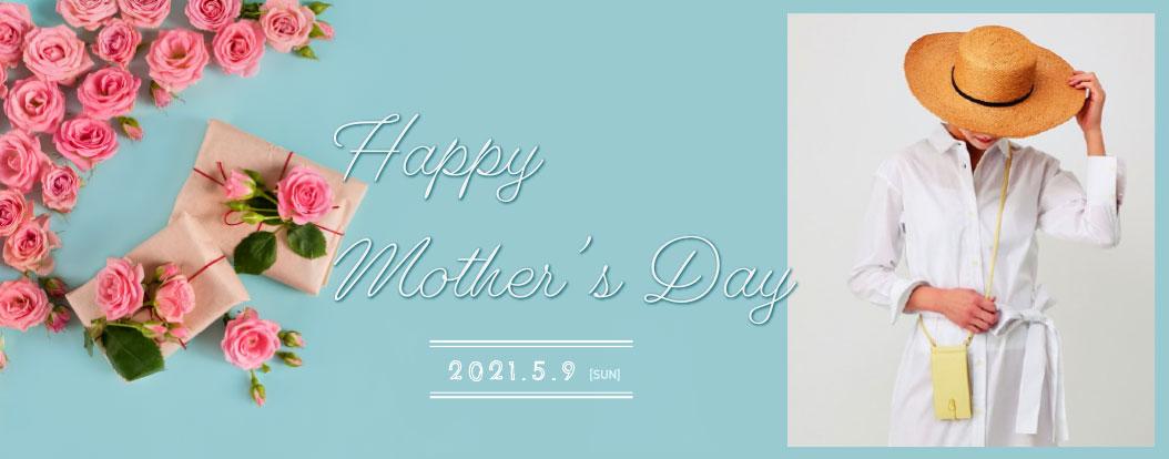 母の日ギフト特集 母の日財布 2021年5月9日(日)