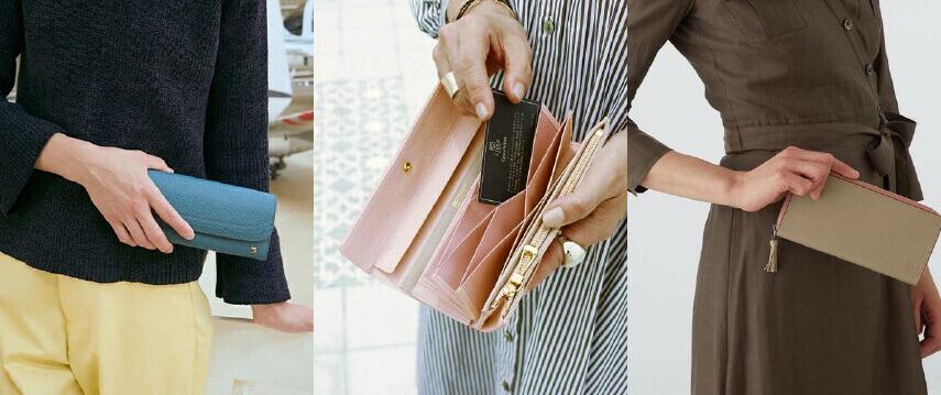 母の日ギフト 財布