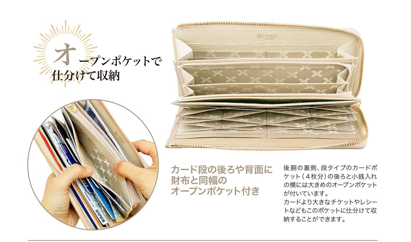 キプリス リサッカ【WEB限定商品】L字ファスナーハニーセル長財布リサッカ。オープンポケットで仕分けて収納。