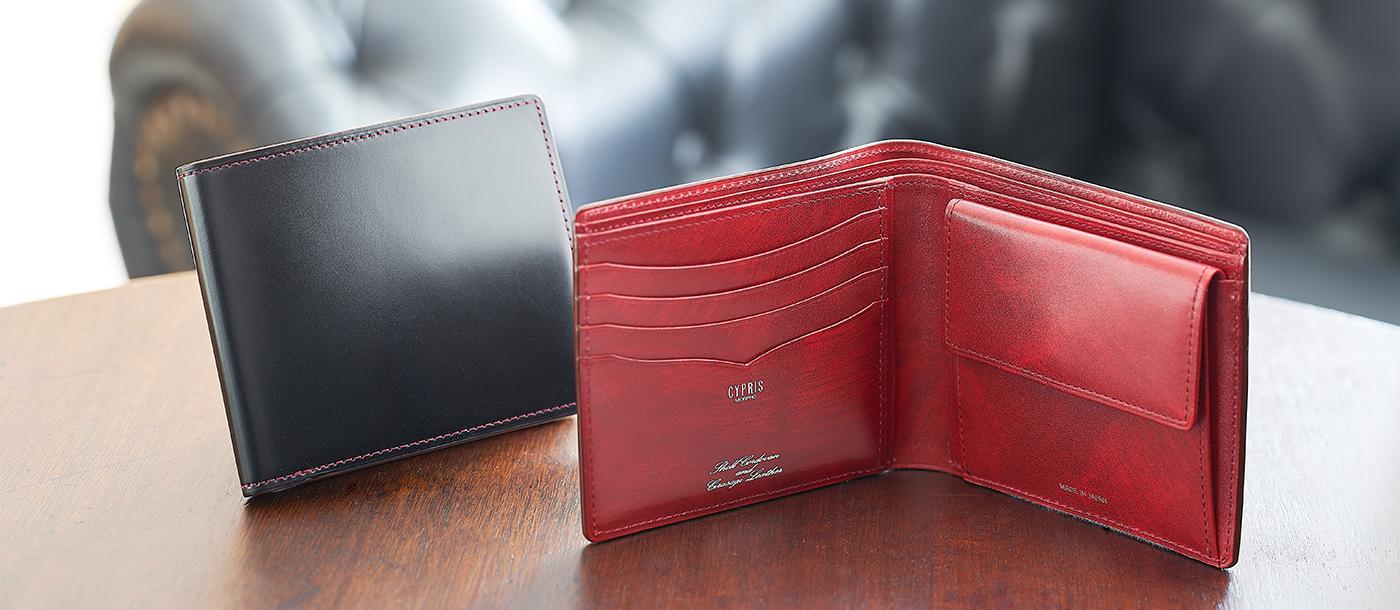 革小物 革財布のキプリス コードバン&シラサギレザー