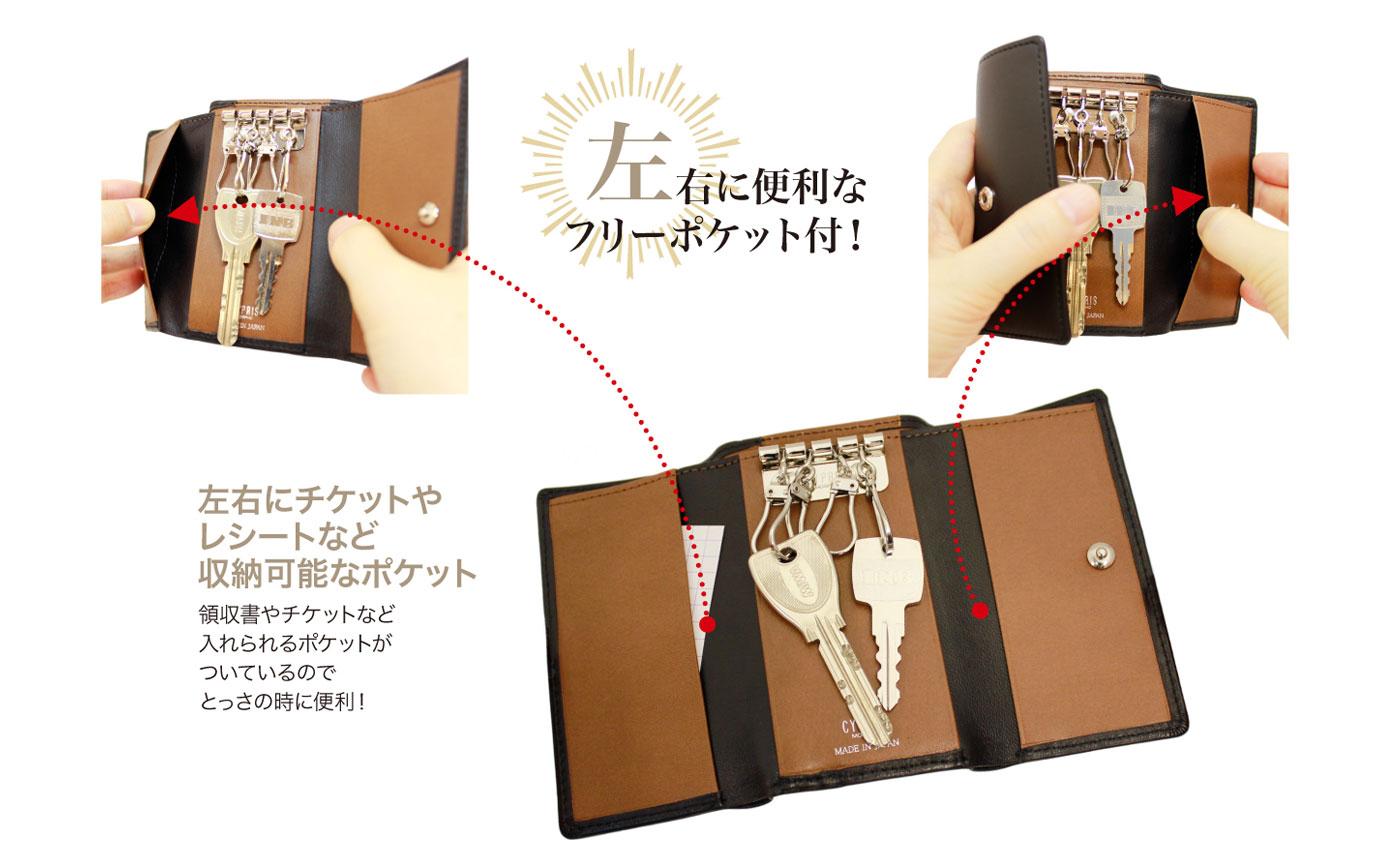 キプリスの革財布 左右にチケットやレシートなどを収納可能なポケットがついているので便利です。