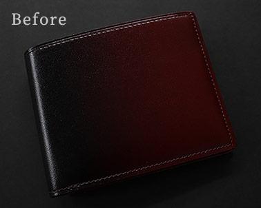 革財布・革製品・グラデーション財布の漆シリーズ 加工直後は黒とのグラデーションがはっきりと表れていない