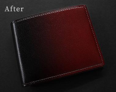 革財布・革製品・グラデーション財布の漆シリーズ 数日経過すると色が鮮やかに冴えてくる様子