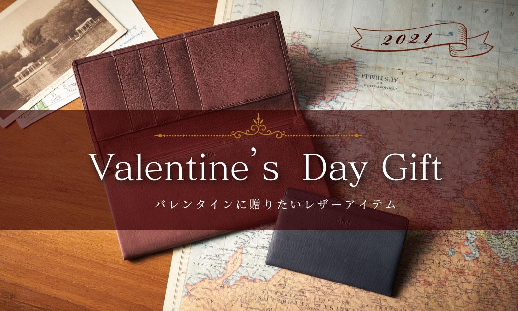 革財布キプリスのバレンタインに贈りたいレザーアイテム