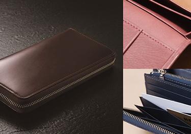 革財布キプリスの本当に良い革小物とは?
