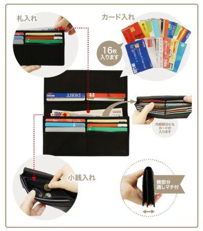 ファスナー付通しマチ長財布|レーニアカーフ