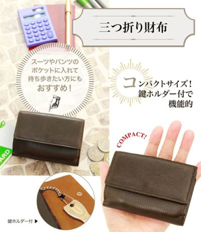 三つ折り財布 シルキーキップ