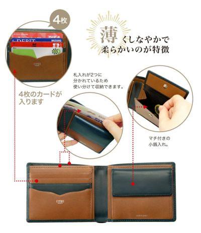 革二つ折り財布,革財布