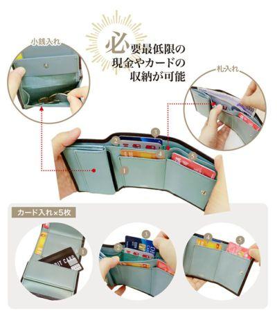 コンパクト財布,革 コンパクトウォレット