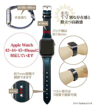 Apple Watchバンド(42/44mm)|コードバンアクセサリーズ